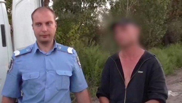 Полиция задержала киевского маньяка