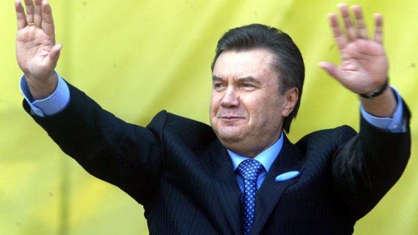 В России предлагают сделать Януковича губернатором