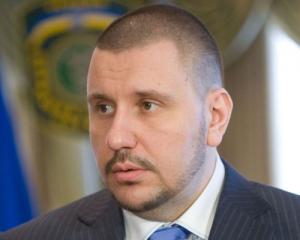 В Украине арестовали имущество Клименко