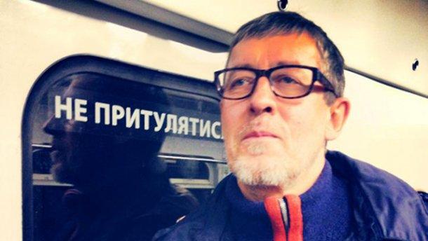 Российского журналиста нашли застреленным в Киеве