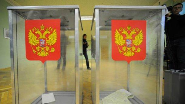 В Украине пройдут выборы в Госдуму РФ: стало известно, в каких городах