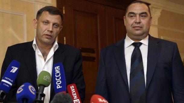Захарченко и Плотницкий не будут объявлены в международный розыск, — Интерпол