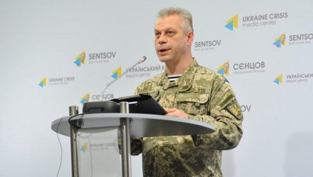 Любая эскалация конфликта будет иметь кровавые последствия, – Лысенко