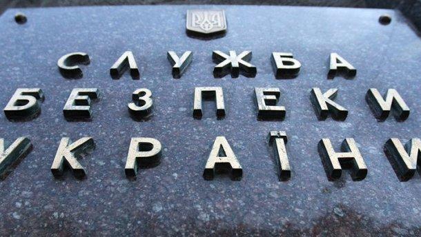 Аваков призвал СБУ взяться за «Интер»