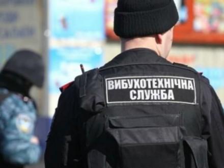 В здании райгосадминистрации на Киевщине прогремел взрыв