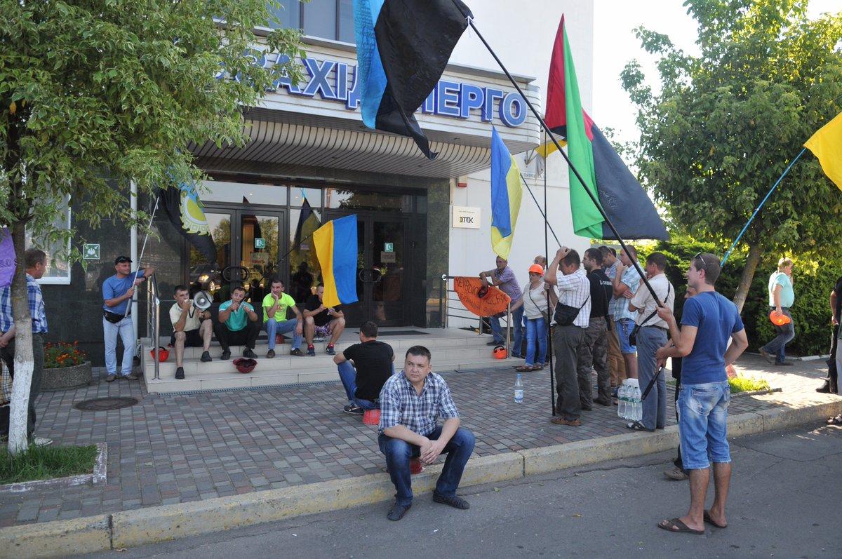 Львовские горняки перекрыли международную трассу (ФОТО)