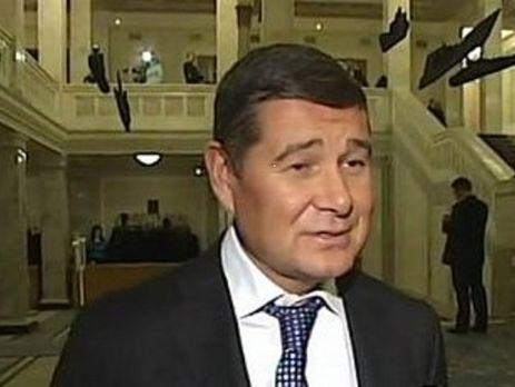 «Перепутали» с Лондоном: Онищенко вызвали в НАБУ повесткой на киевский адрес