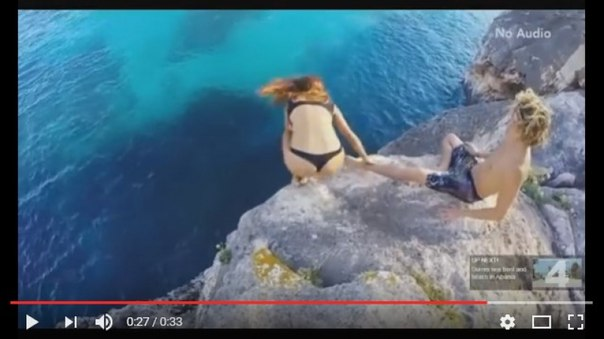 Парень позволил девушке упасть со скалы: трагическое видео (18+)