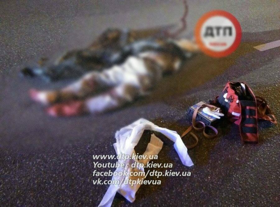 Киевлянин попал под колеса двух автомобилей (ФОТО, ВИДЕО 18+)
