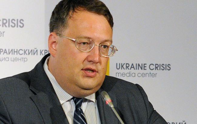 Геращенко озвучил ведущую версию убийства Шеремета