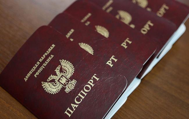 Задержанному с паспортом боевика ДНР работнику прокуратуры объявлено о подозрении