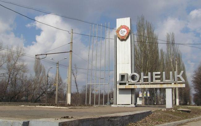 В Донецке произошел взрыв
