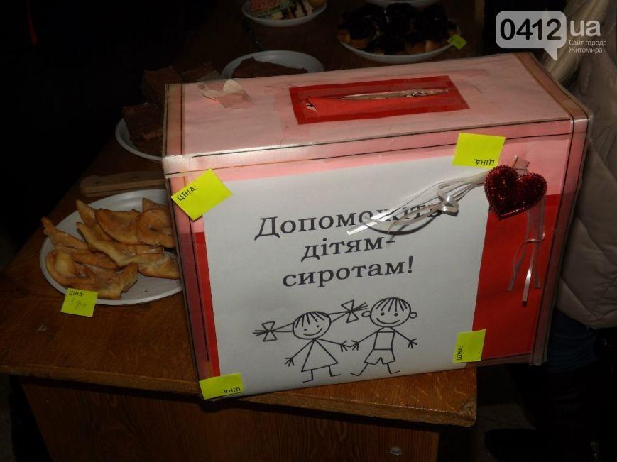 Волонтерам — нельзя! К Коломойского дома-интерната не пускают благотворителей