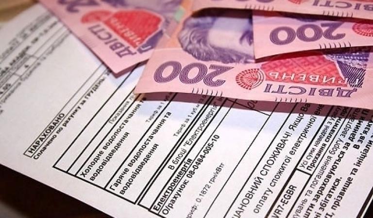На украинцев ждет штраф за несвоевременную оплату коммунальных услуг
