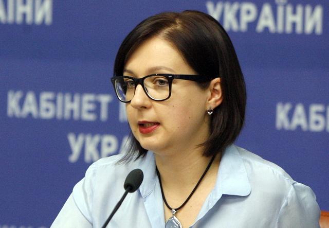 Инна Совсун уволилась с должности первого заместителя министра образования