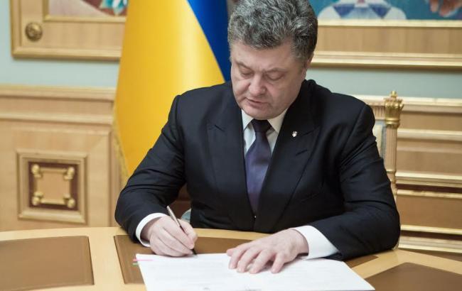 Порошенко подписал закон о документах, подтверждающих гражданство Украины