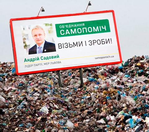 Садовий оголосив про намір балотуватися в президенти - Цензор.НЕТ 8852
