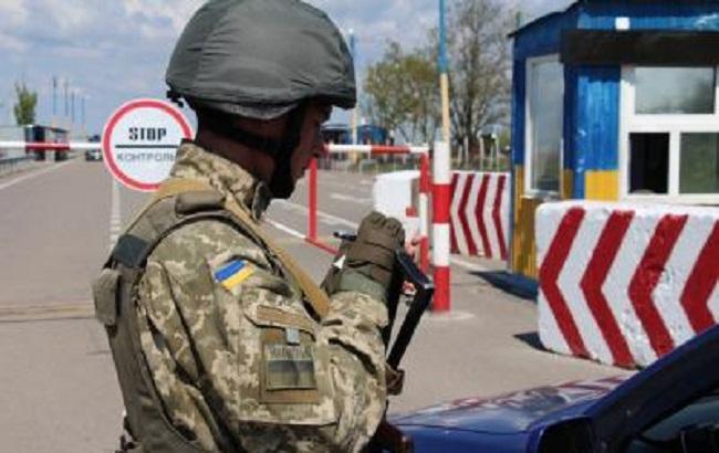 Россия приостановила въезд в аннексирован Крым, — ГНСУ