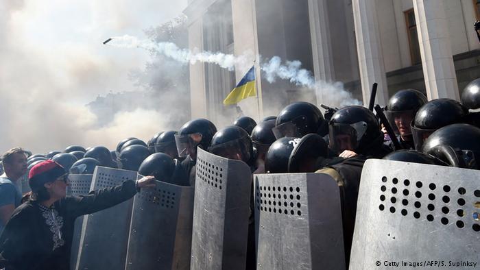 В Киеве начали судить виновных в теракте под Верховной Радой