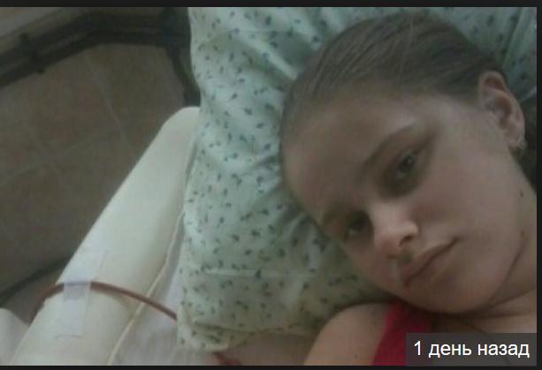 О спасении ее жизни просит Таня