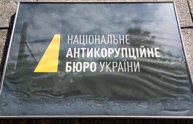 Коррупционеры добровольно возместили государству 100 млн. грн., – НАБУ