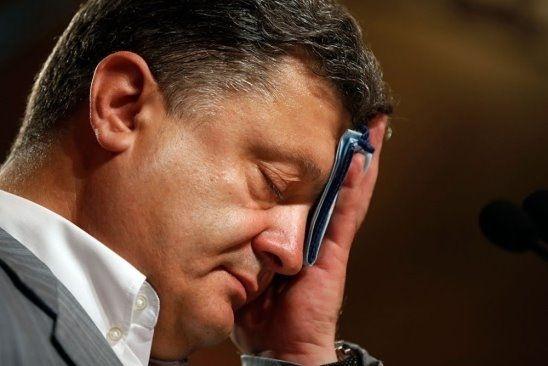 Австрийские журналисты опубликовали компромат на Порошенко и Raiffeisen
