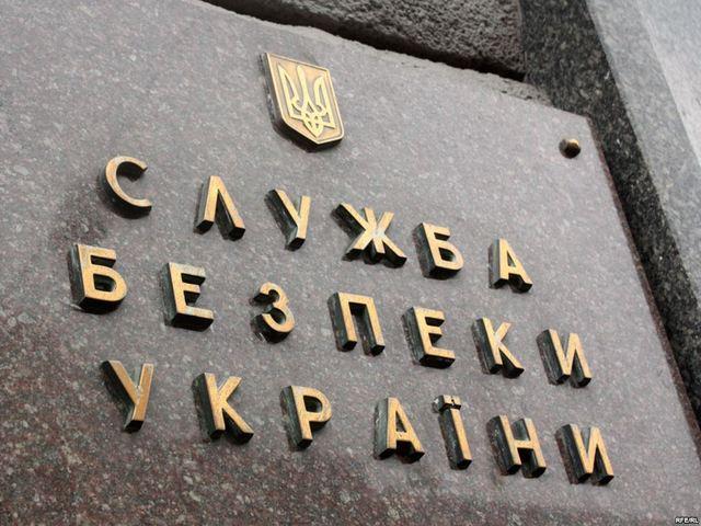 Очередная сенсация от СБУ. В Киеве разоблачили конвертационный центр с месячным оборотом, превышающим 90 млн грн