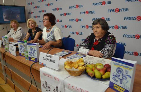 Во Львове рассказали о родословной Надежды Савченко