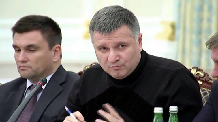 Аваков: киберполиция отслеживает IP-адреса всех, кто критикует власть
