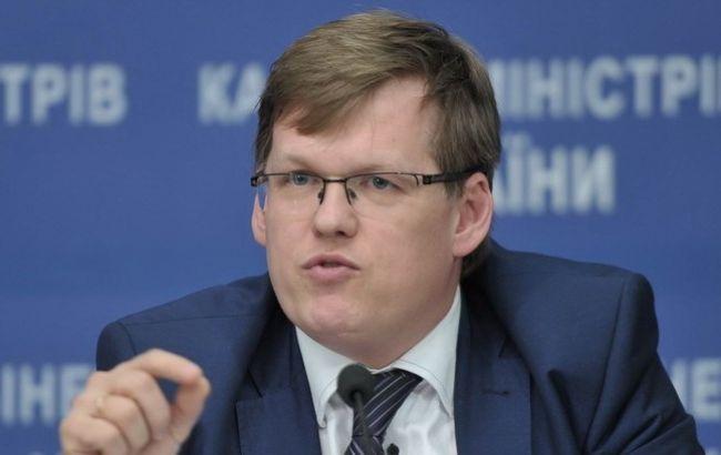 В Украине минимальная пенсия вырастет на 10% с 1 декабря, — Розенко