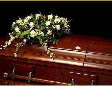 Умер бывший президент