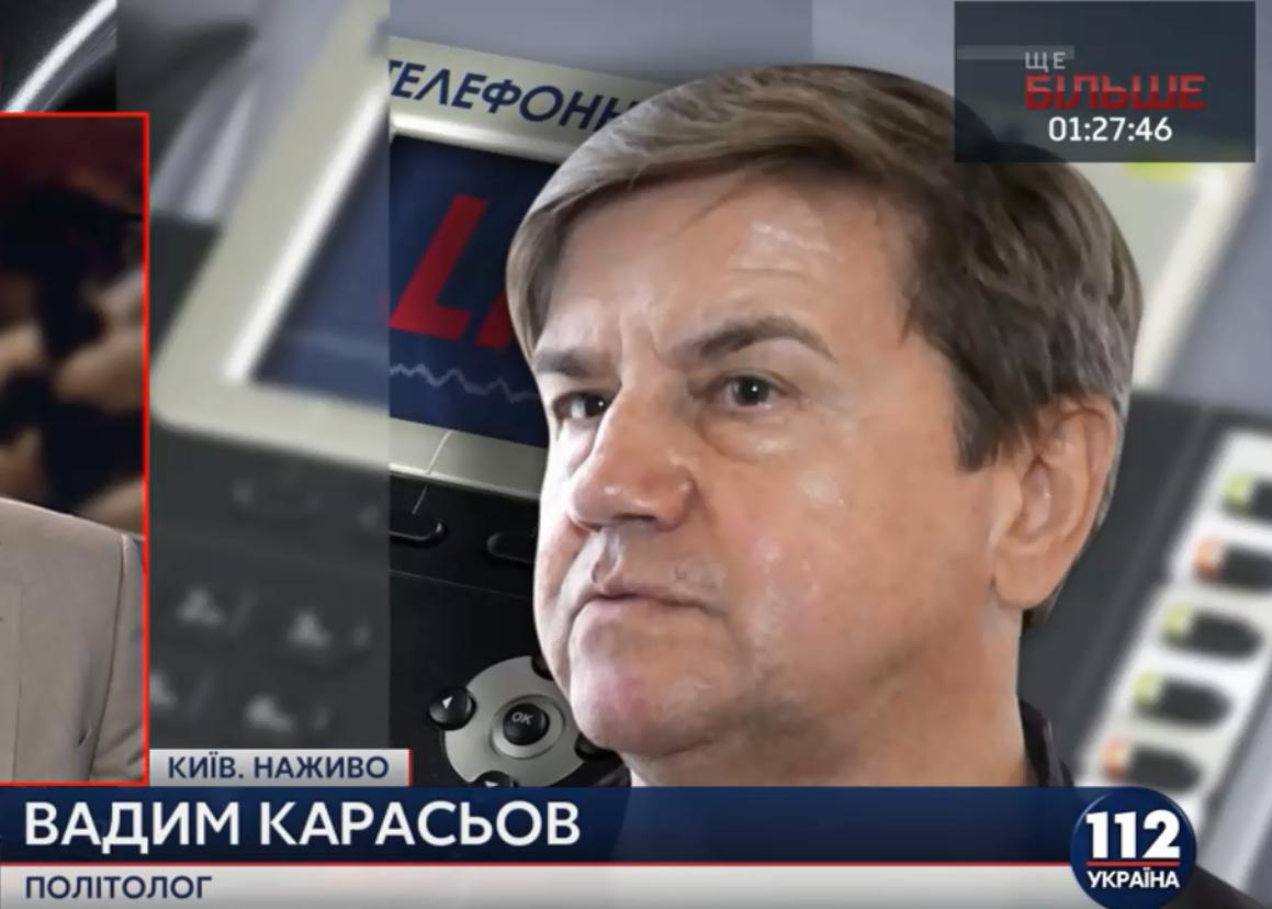 Генпрокуратура хочет взять под контроль ВСЮ, – Карасев