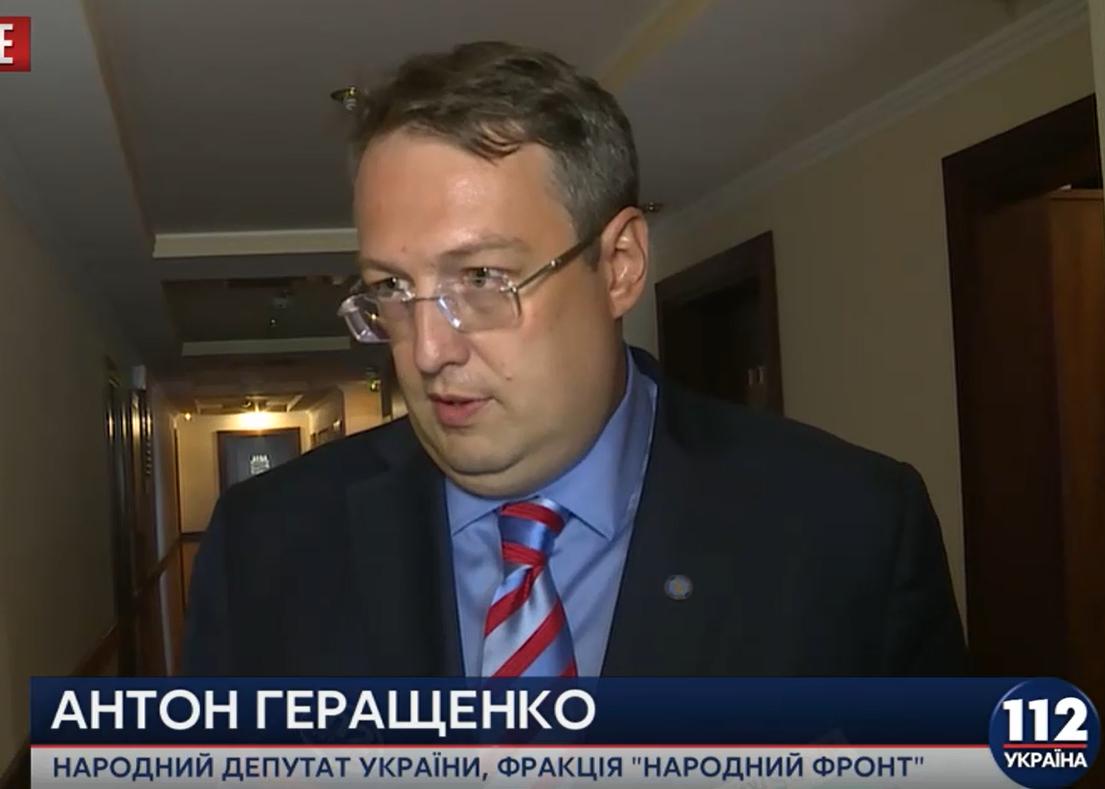 «Закон Савченко» принимали на волне патриотизма, прикрываясь фамилией автора, — Антон Геращенко