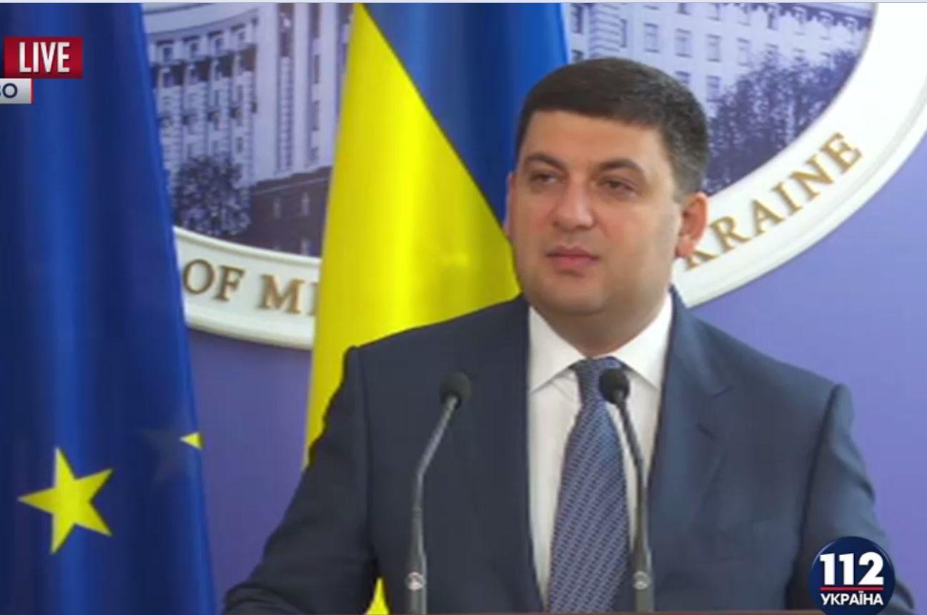 Гройсман назвал основные направления реформы украинской таможни и пограничной службы