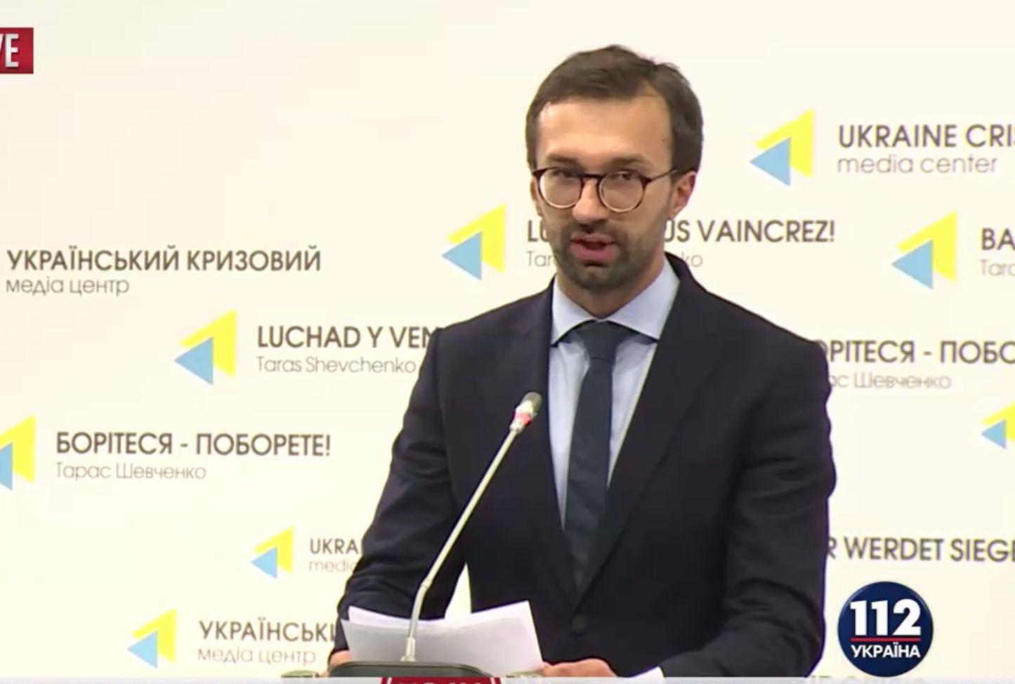 Лещенко заявил, что за ним и другими антикоррупционерами ведется слежка