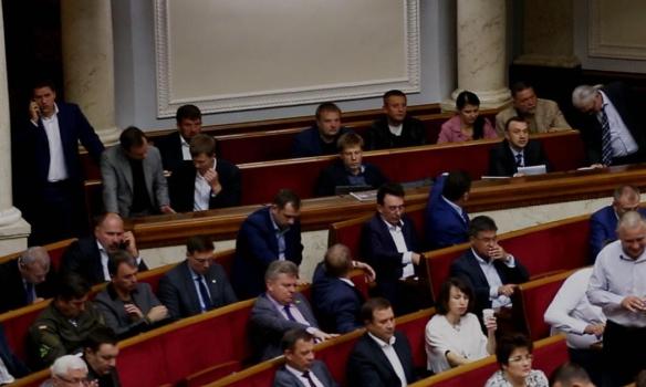 В ВРУ «проголосовало» свободное место: В «кнопкодавстве» заподозрили депутатов от БПП