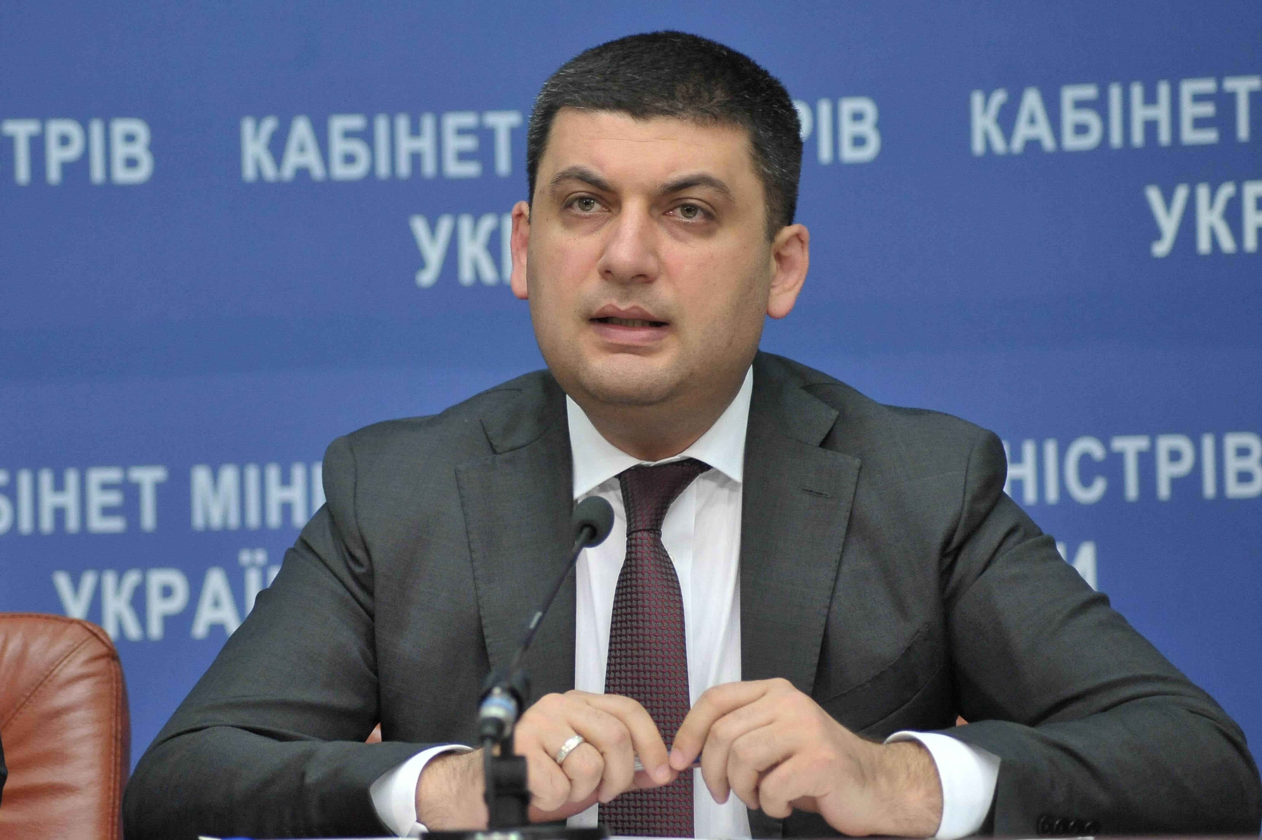 Гройсман верит, что через 4-5 лет Украина может стать сильным европейским государством