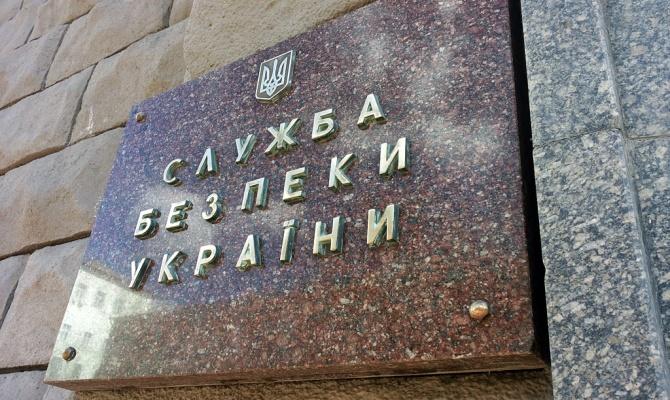 СБУ задержала информатора «ЛНР», которая передавала боевикам данные об украинских военных в Новоайдарском районе