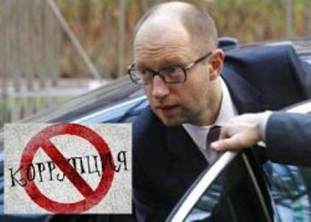 Нардеп обнародовал коррупционные схемы экс-премьера Яценюка