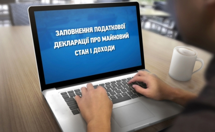 Стало известно, как Украинцы могут проявлять ложь в декларациях чиновников и сообщать о ней