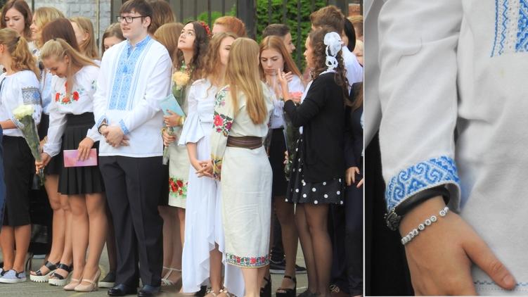 Сын генпрокурора на линейку надел браслет с лозунгом «fuck u putin»