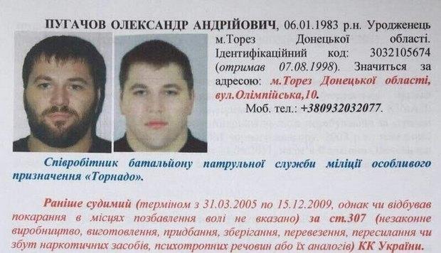 Появилось видео расстрела днепровских копов