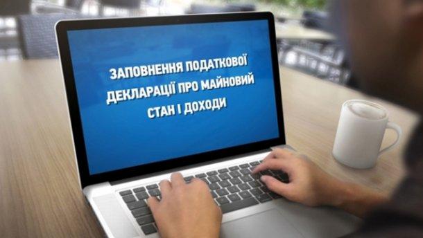 Система электронного декларирования работает, – глава Нацагентства