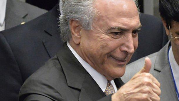 В Бразилии – новый президент