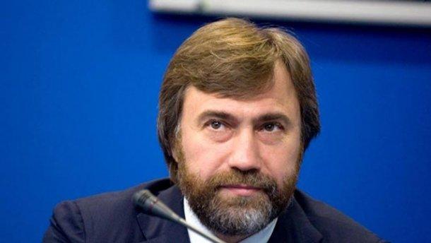С украинского нардепа хотят снять неприкосновенность