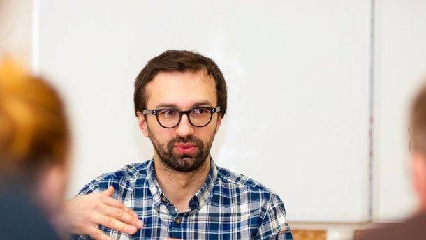 Лещенко заметили в российском банке, – СМИ