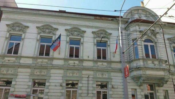 В Чехии открещиваются от любых отношений с так называемой «ДНР»