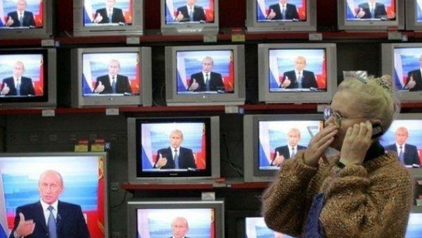 Скандал в тылу. Российские пропагандистские каналы транслировали на Прикарпатье