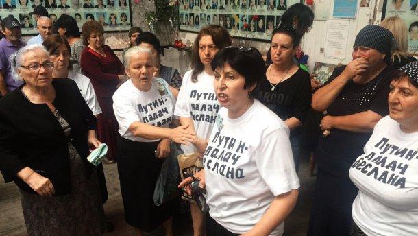 Мстительный Путин: суд вынес приговор матерям Беслана за акцию протеста