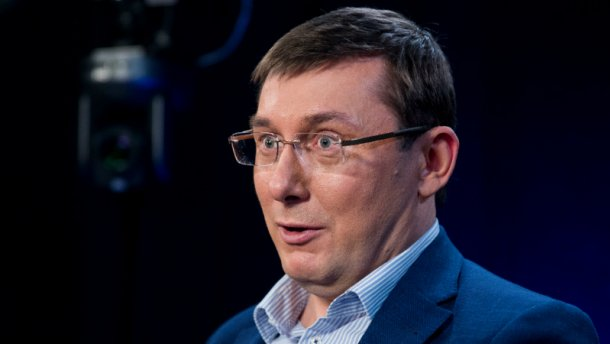 Луценко прокомментировал информацию о возможном лишении мандата Новинского